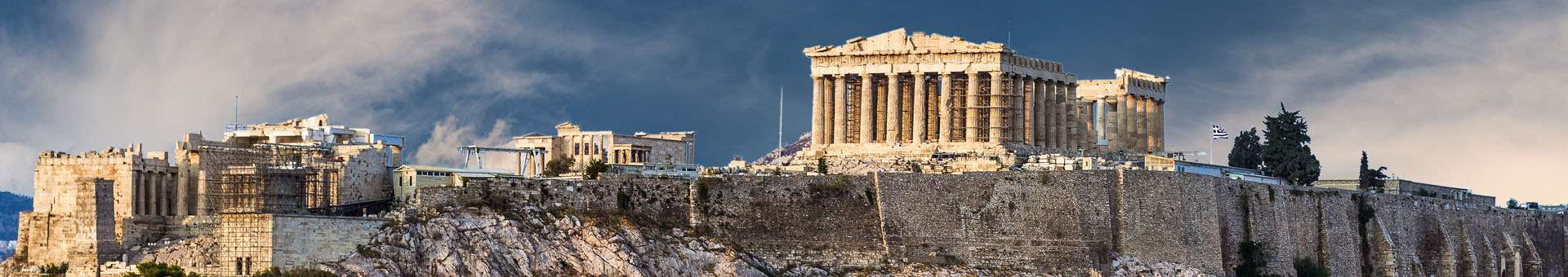 Search Whois information of domain names in Greece