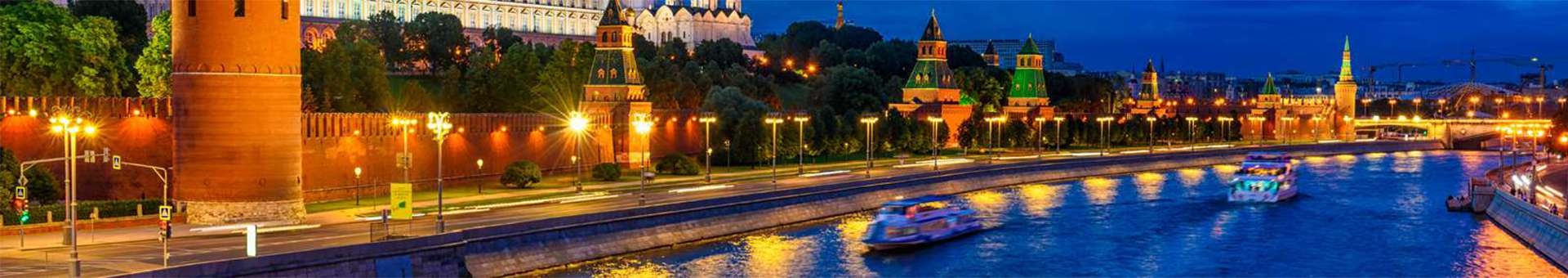 Search Whois information of domain names  .moscow